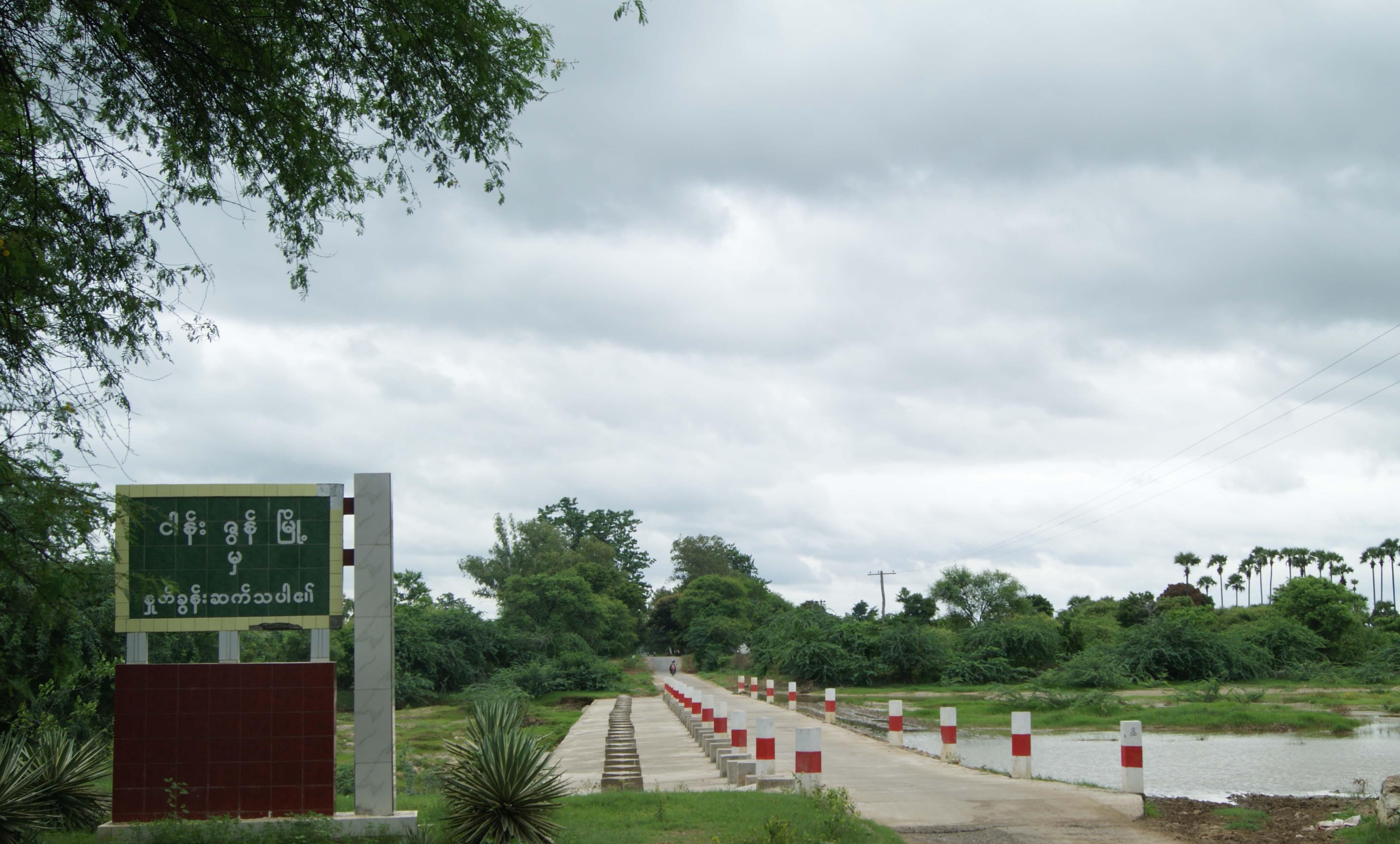 ငါန်းဇွန်မြို့နယ် - ဝီကီပီးဒီးယား