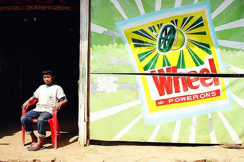 Wheel (detergent) - Wikipedia