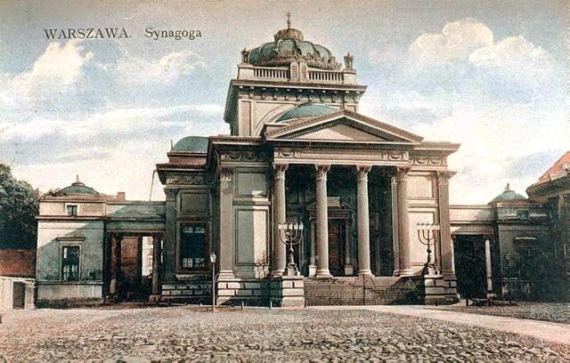 > La Grande synagogue de Varsovie détruite le 16 mai 1943.