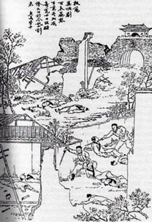 A late Qing era depiction of the massacre of Yangzhou