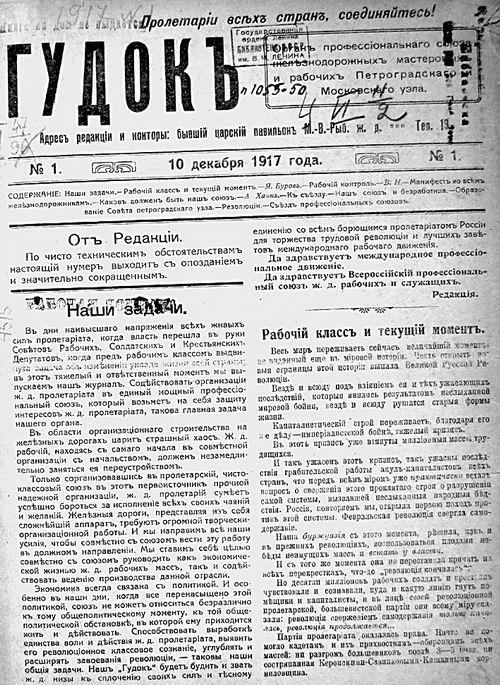 Картинки по запросу газета