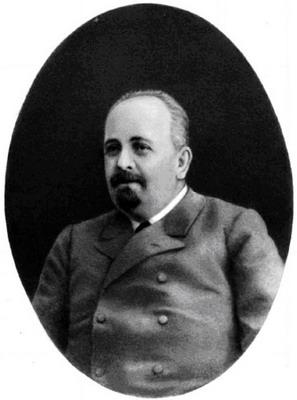 М.И.Пыляев