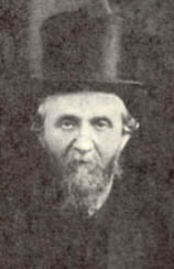 הרב ירושלמסקי