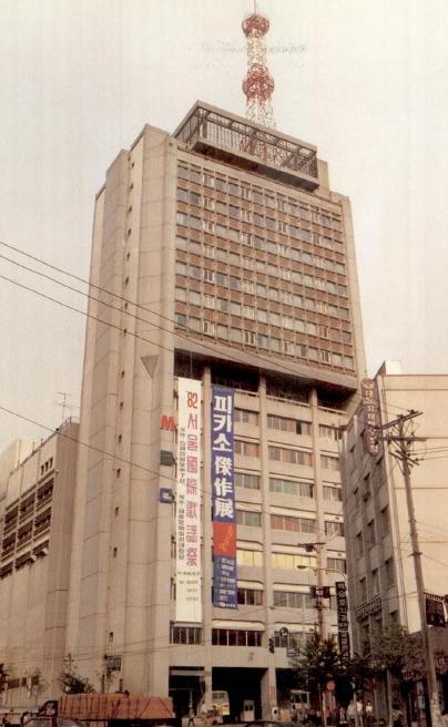 MBC TV - Wikiwand