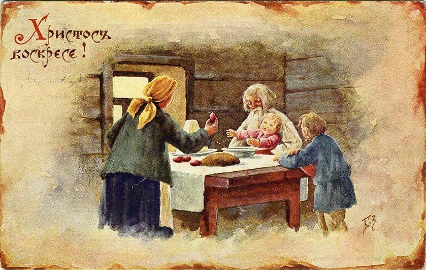 Поздравление на польском с рождеством фото 73