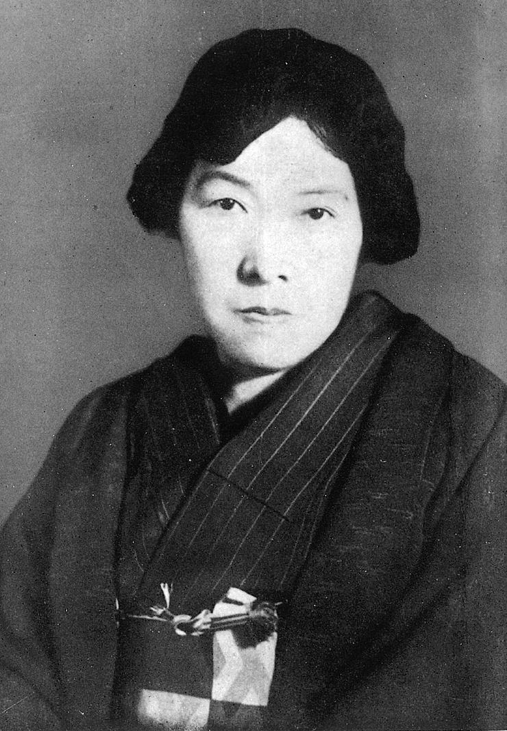 Akiko Yosano httpsuploadwikimediaorgwikipediacommons66