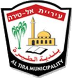 Al Tira COA.png