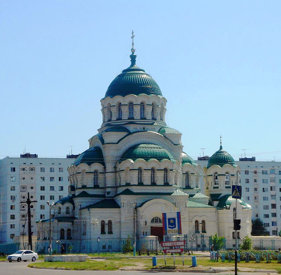 Astrakhan d finition what is for Architecture byzantine definition
