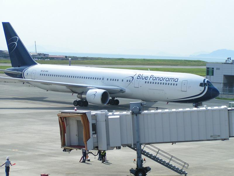 File:BV 767-300 EI-CXO1.jpg