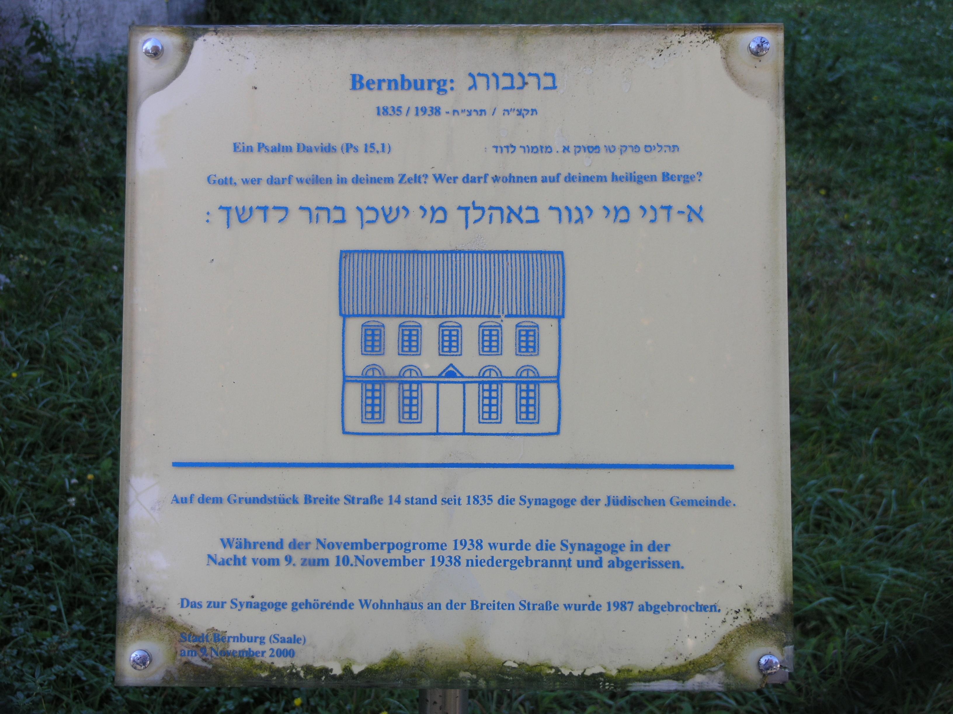 https://upload.wikimedia.org/wikipedia/commons/6/66/Bernburg_Synagoge_Breite-Strasse_14_-_Mahnmal.jpg