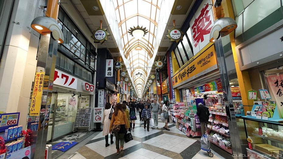 Japan Place Anime Manga Lovers