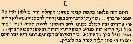 Brockhaus and Efron Jewish Encyclopedia e5 198-0.jpg