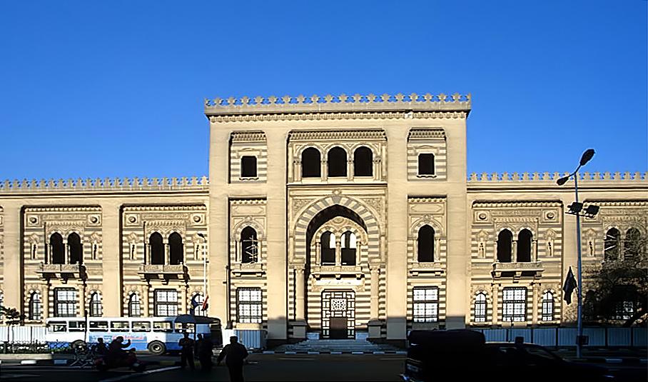 متحف الفن الإسلامي (القاهرة)
