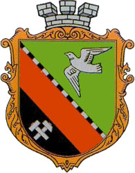 Coat of Arms of Horlivka.jpg