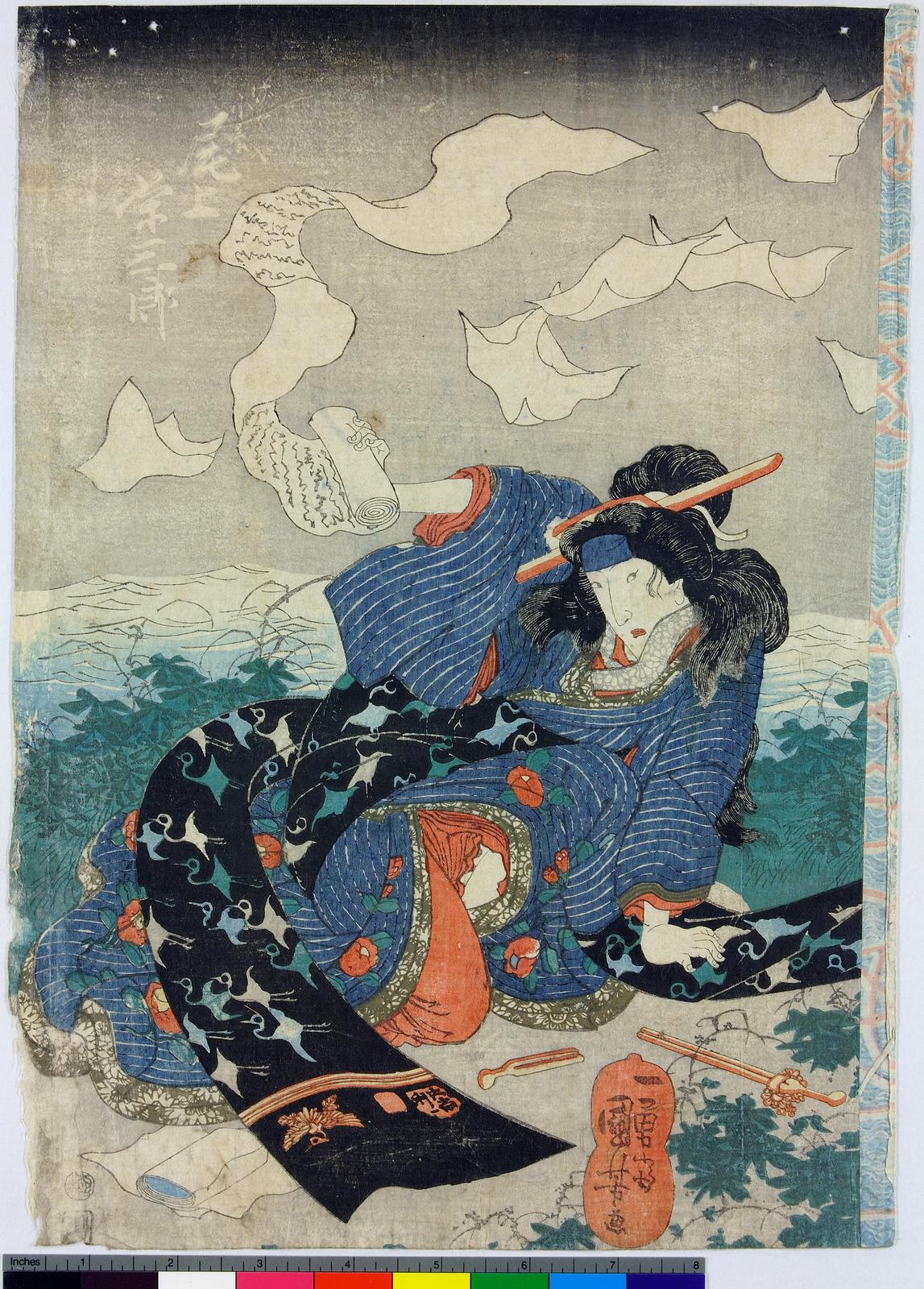 File:Diptych print (BM 1906,1220,0.1123).jpg - Wikimedia