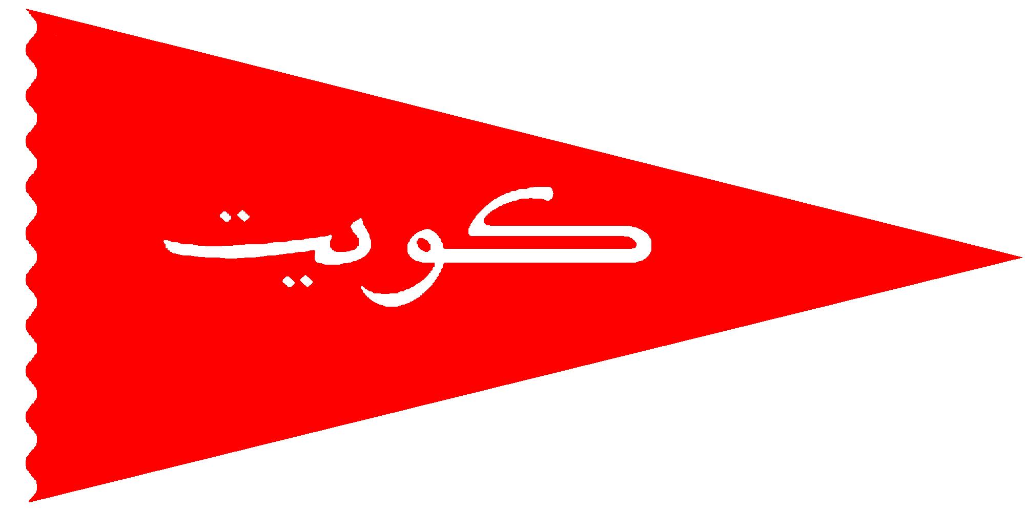 Triangular File File:Flag of Kuwait 19...