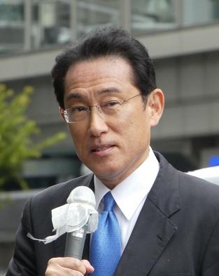 Fumio Kishida October 2017 Portrait2.jpg