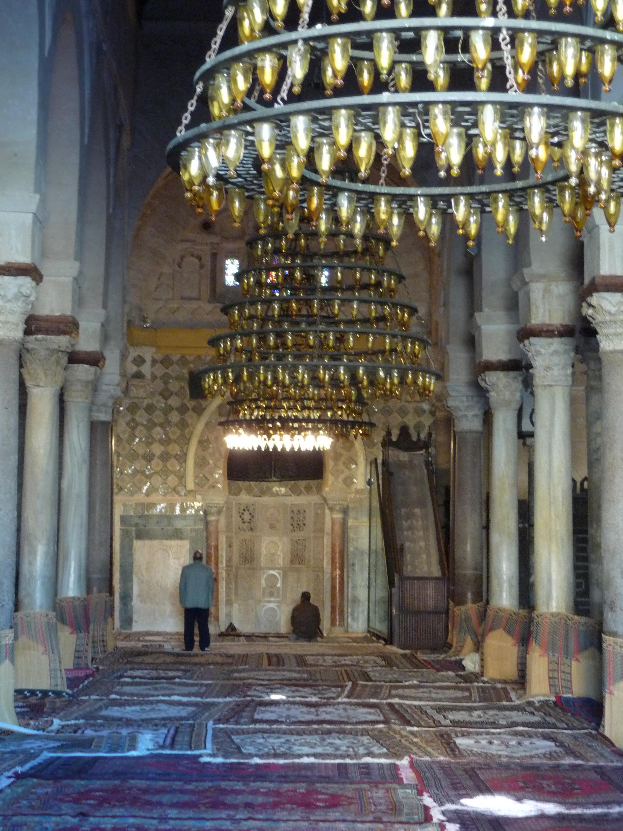 Great Mosque Kairouan Mihrab File:great Mosque of Kairouan