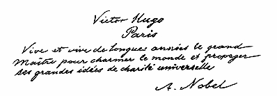 Hugo-Nobel telegram.jpg