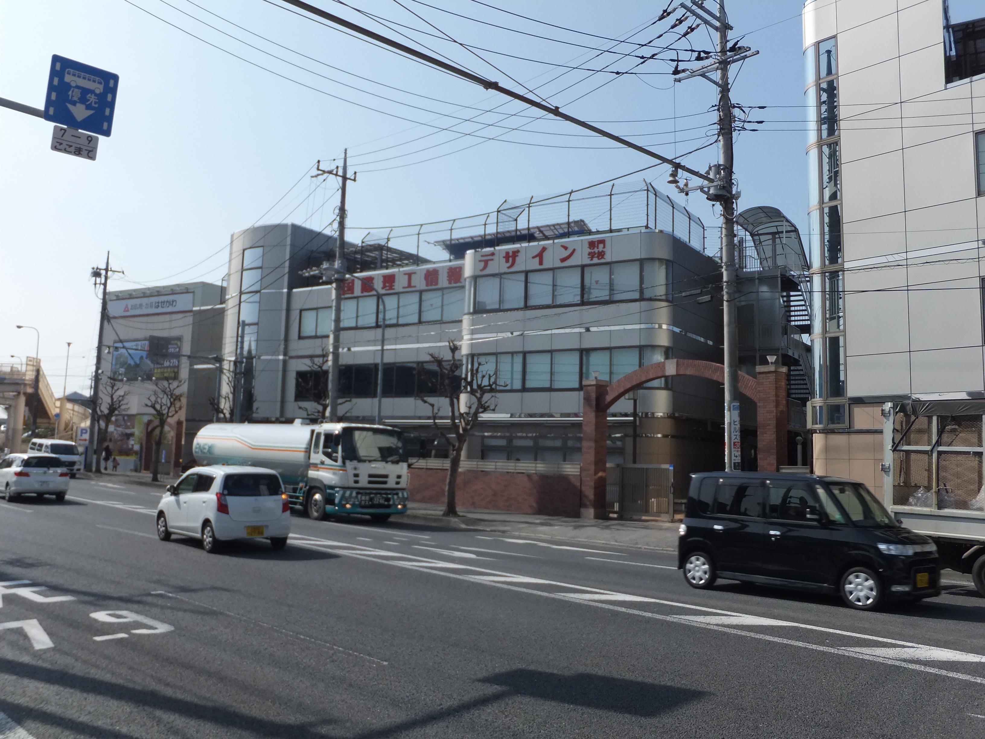 情報 専門 学校 日本 理工