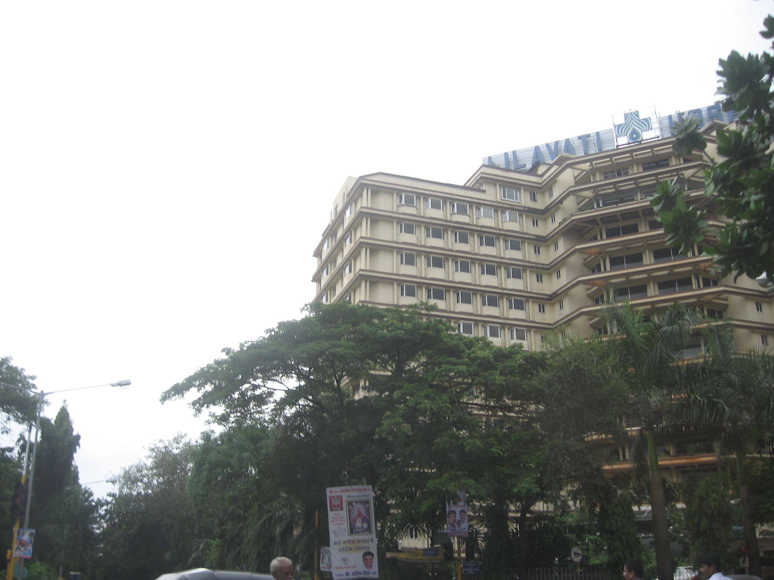 Lilavati Hospital And Research Centre Wikipedia
