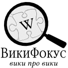 Logo of Wikifocus.png
