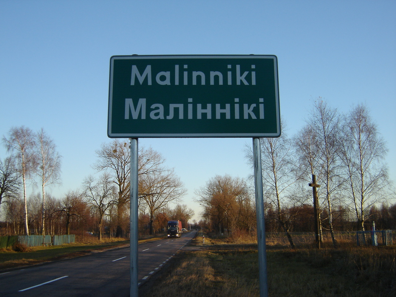 Polsko-białoruska tablica z nazwą miejscowości.