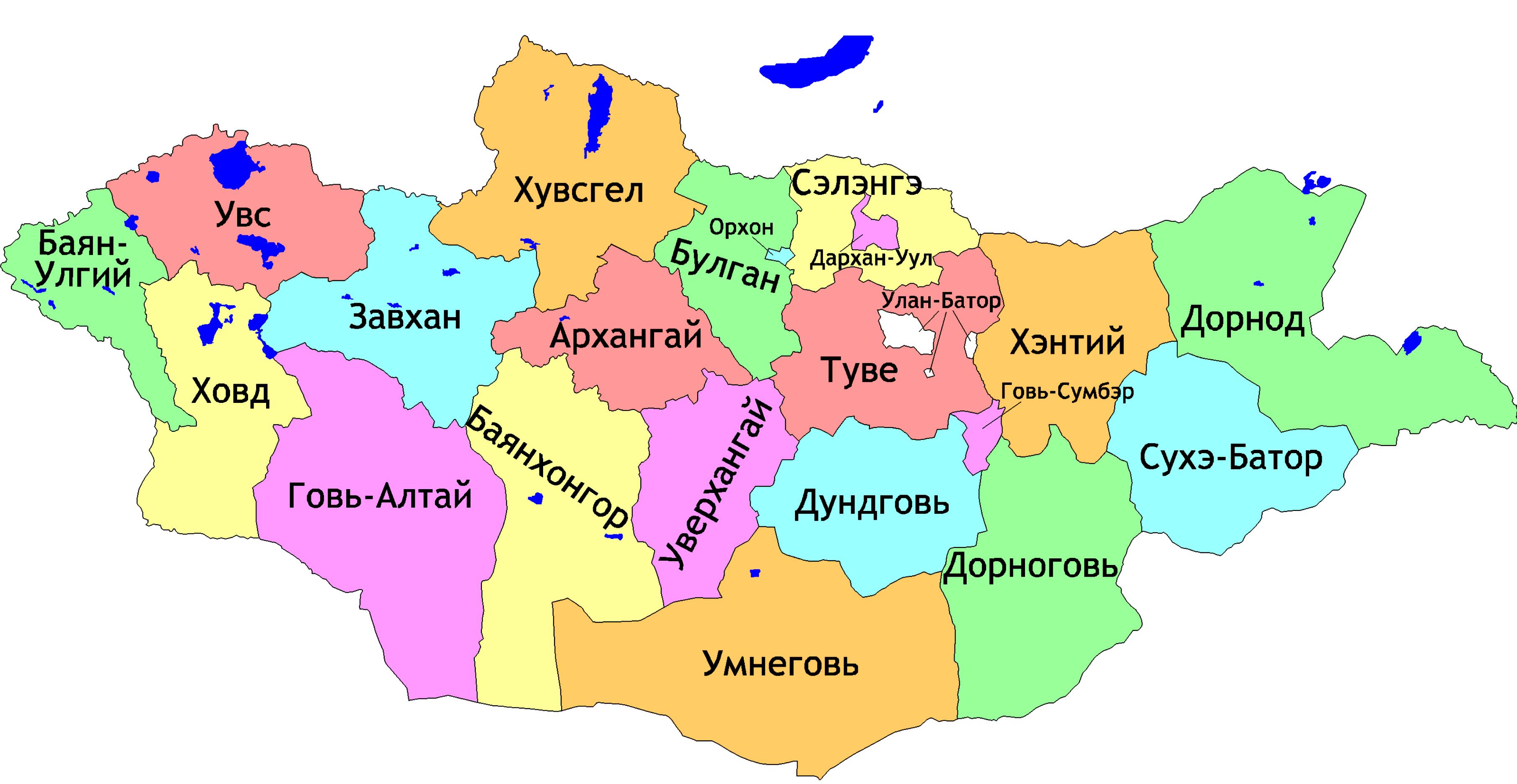 Аймаки Монголии