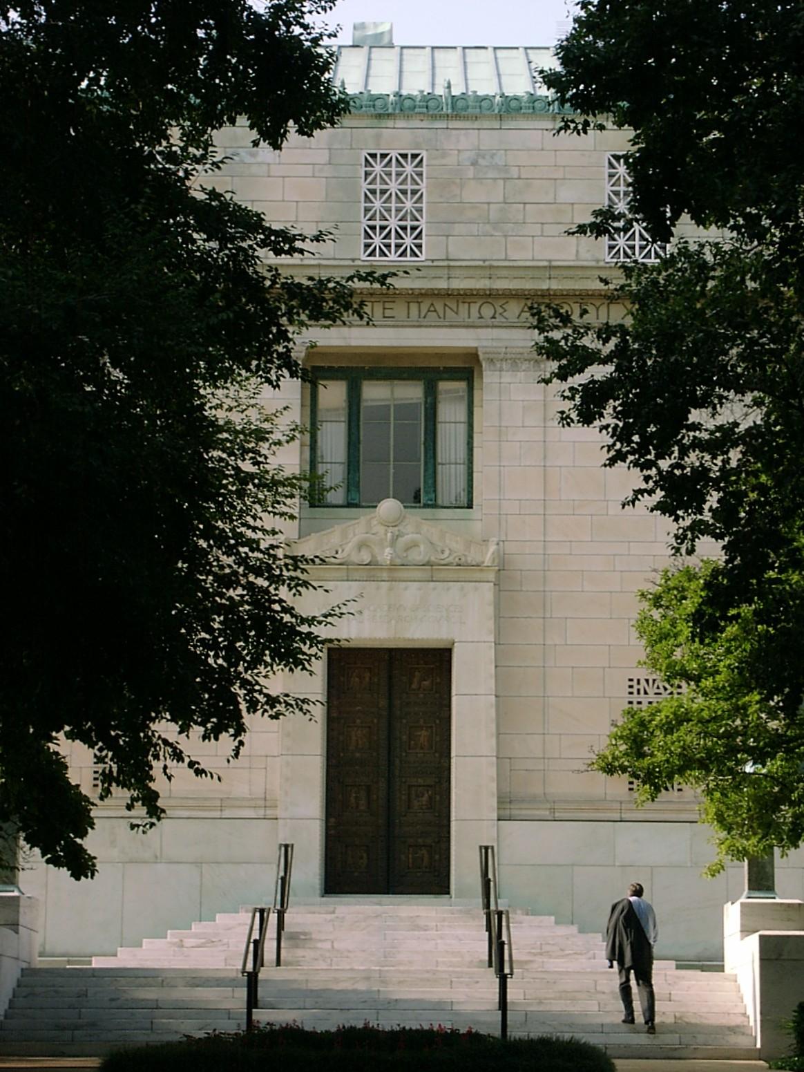 Académie nationale des sciences — Wikipédia