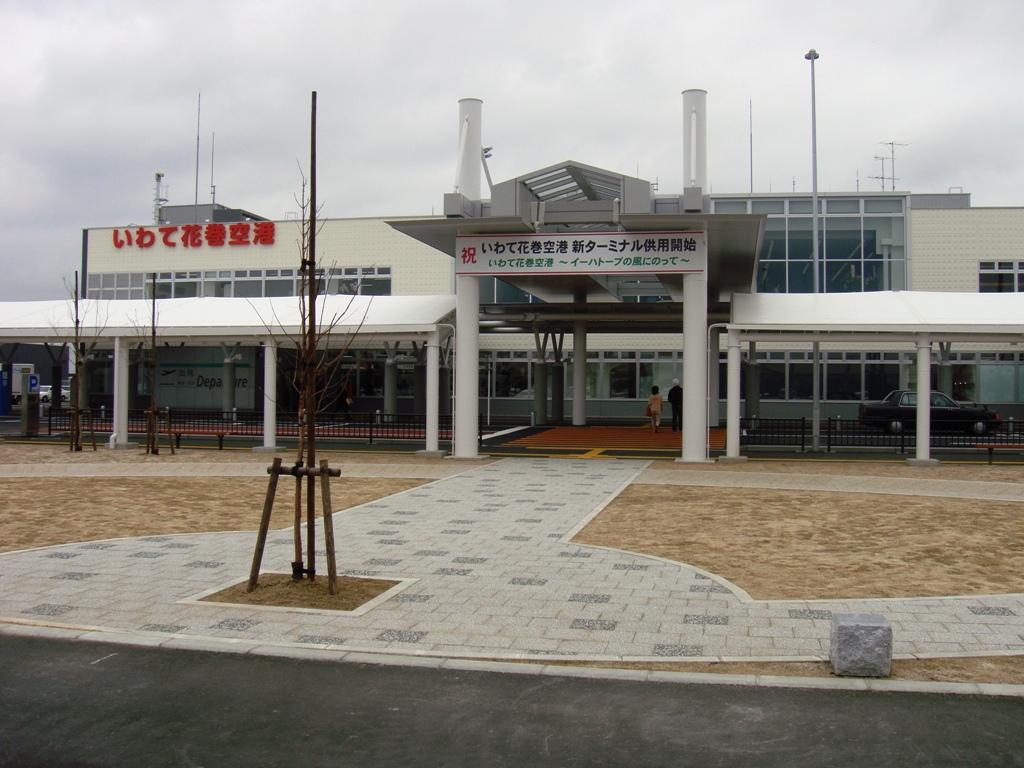 空港 花巻 花巻空港からJR東北本線・花巻空港駅まで歩いてみた…宮沢賢治の私塾跡で日本文学を思う