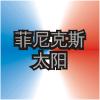 PHX Logo ZhWN.png