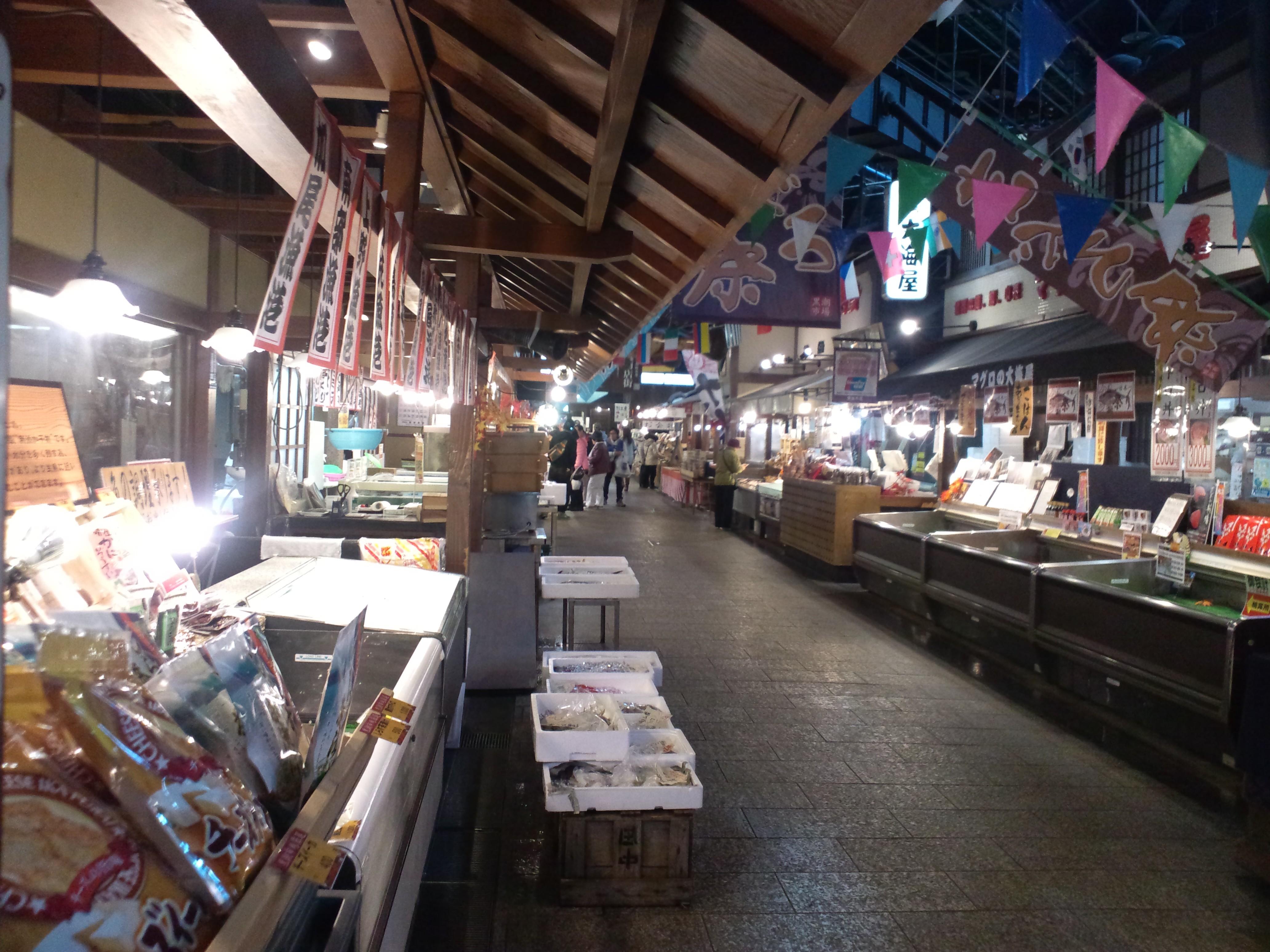 Porto europe   kuroshio ichiba   inside