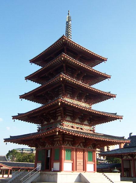 Les temples japonais Shitennoji_-_pagoda