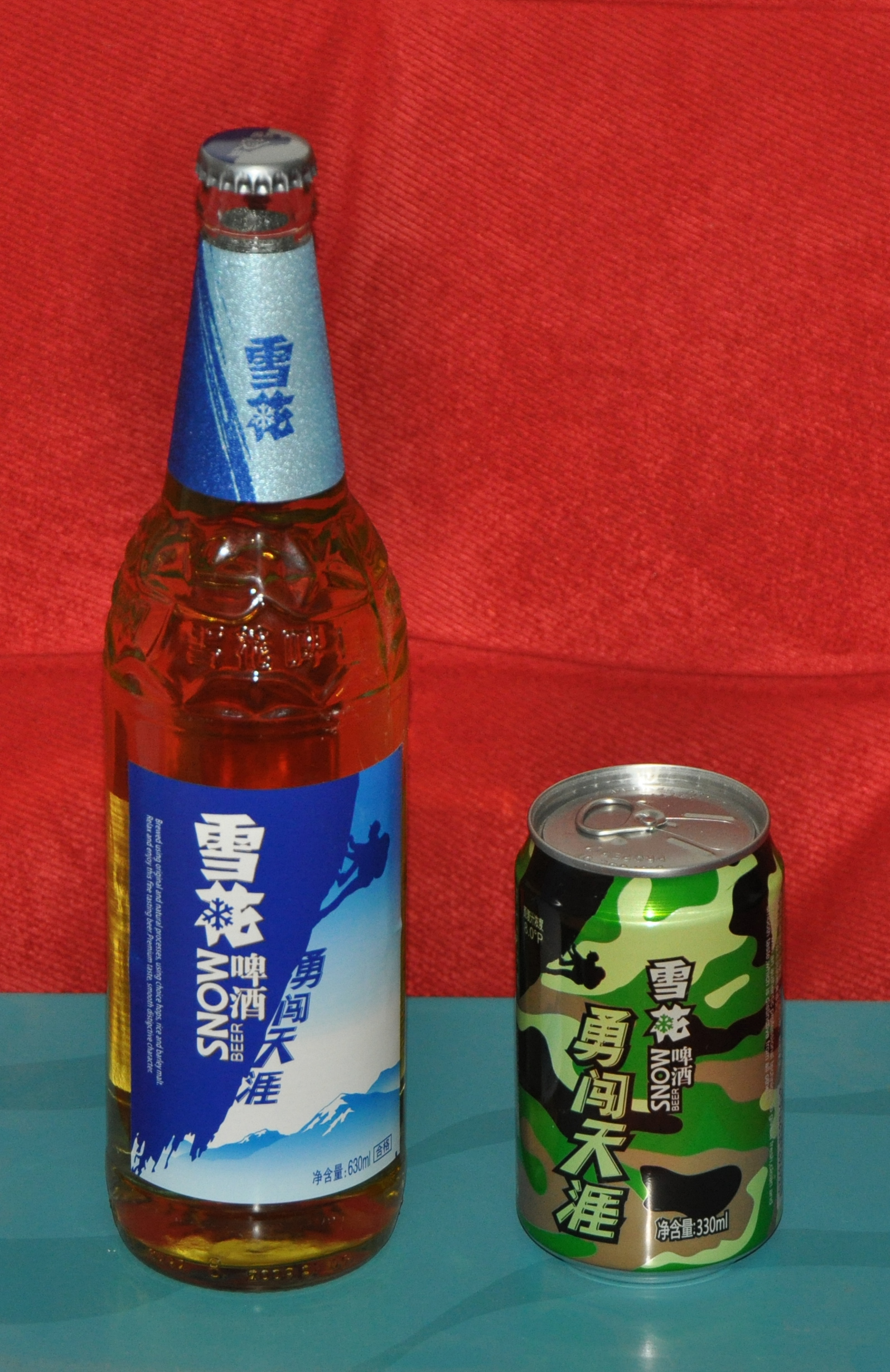 Snow beer.jpg