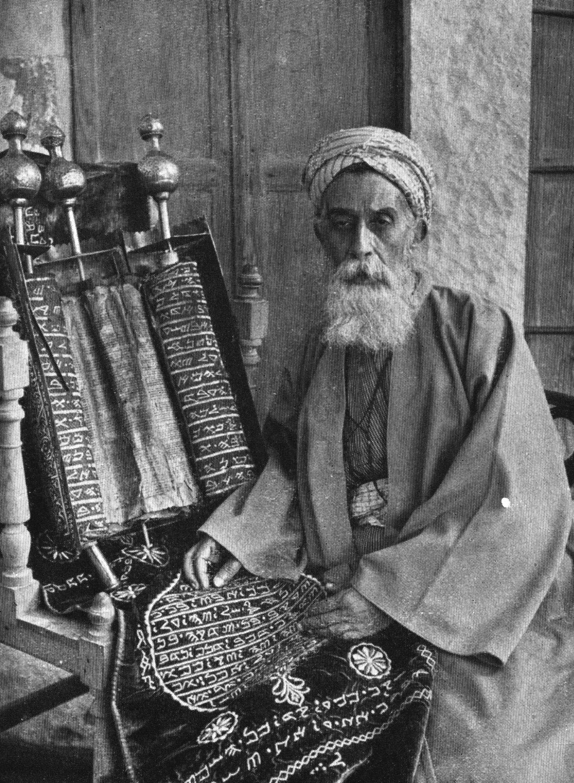 The Paleo-hebrew Alphabet