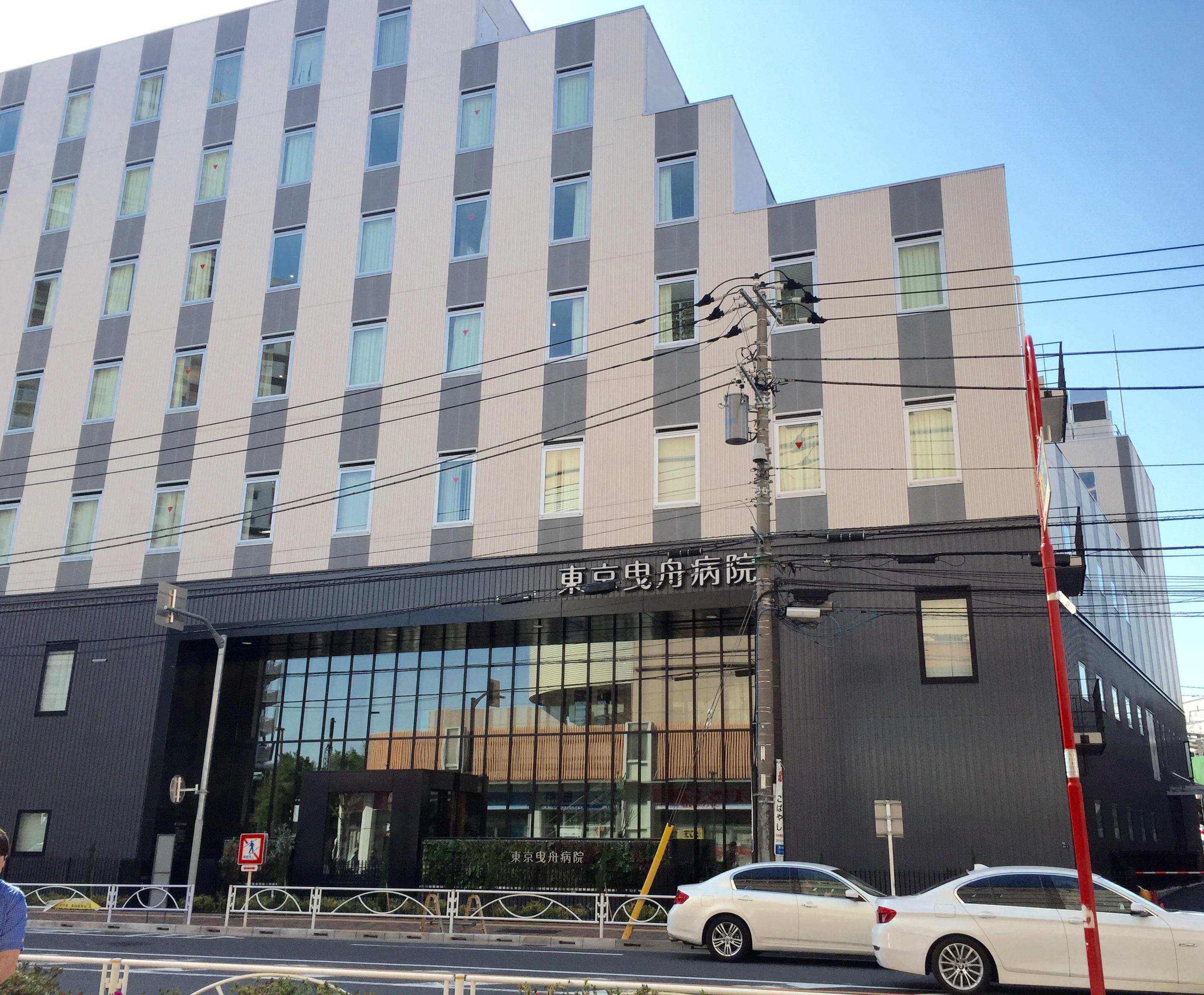 病院 中央 東武 練馬
