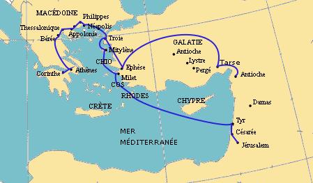 3-е апостольское путешествие