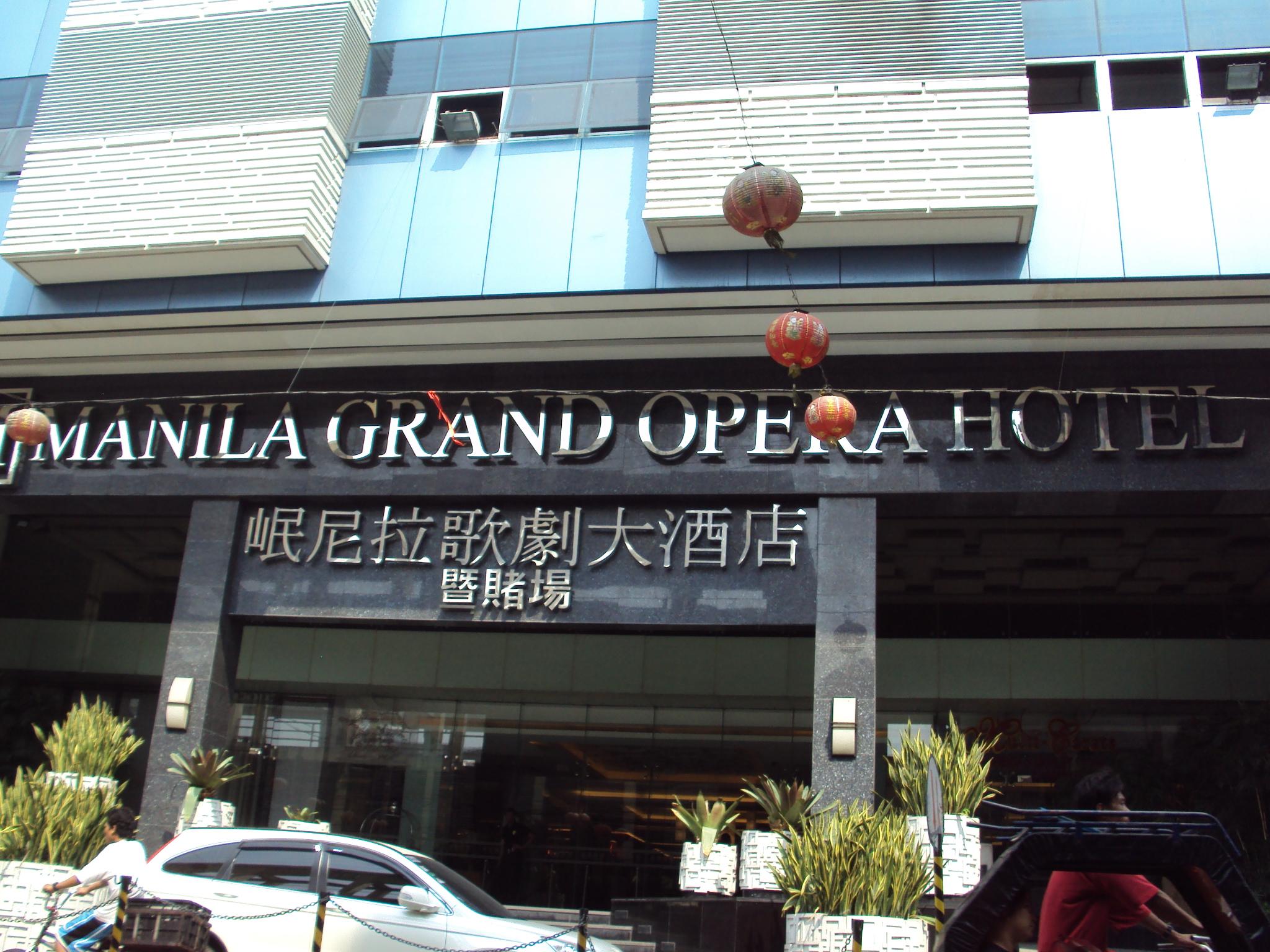 Manila Grand Opera Hotel Casino Room Rates