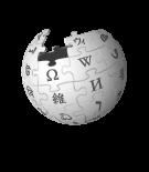 Wikipedia-logo-v2-hy.png