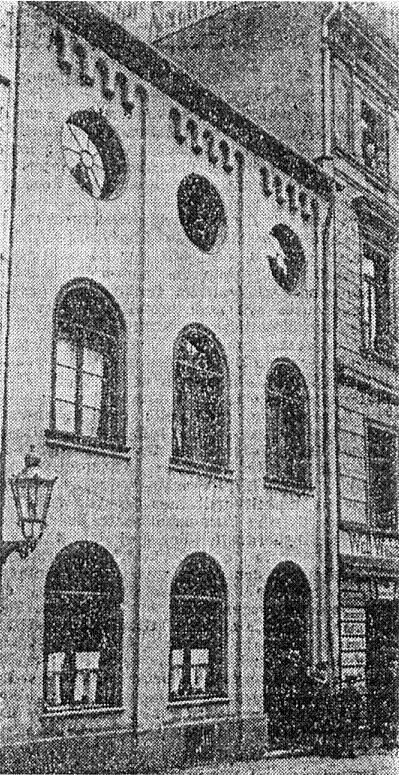 Synagoga w Ząbkowicach Śląskich