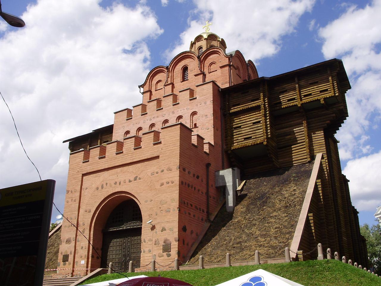 Фото золотые ворота кыргызстан