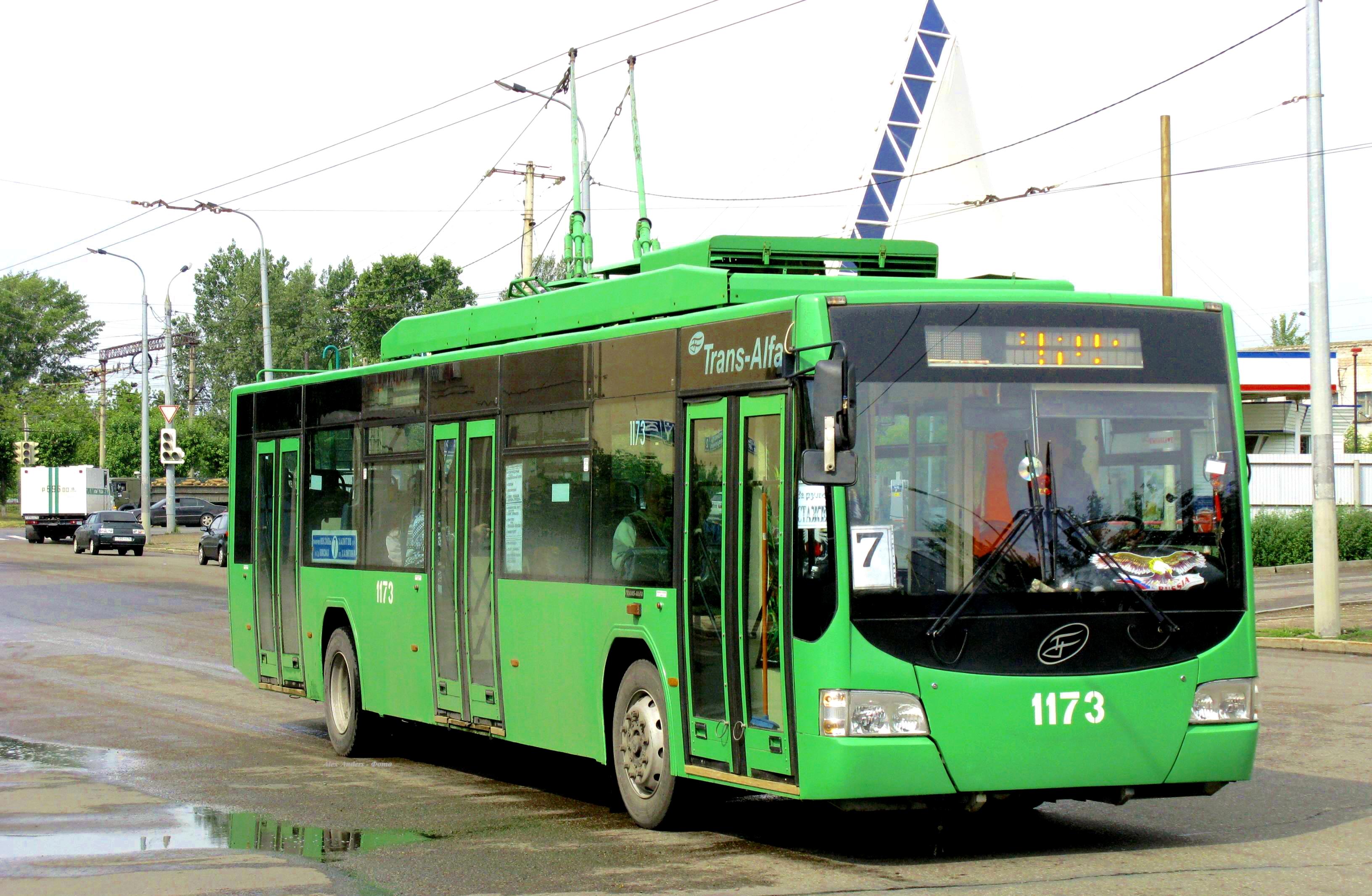 File:Каазанский троллейбус № 1173.jpg