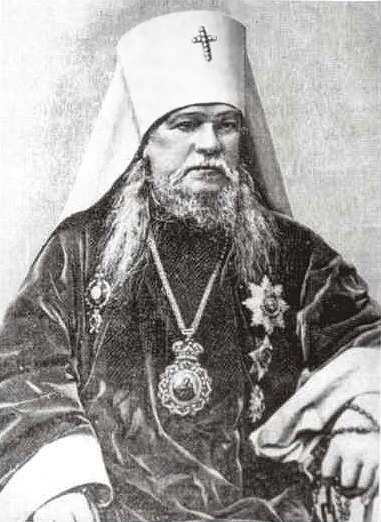 Леонтий (Лебединский).jpg
