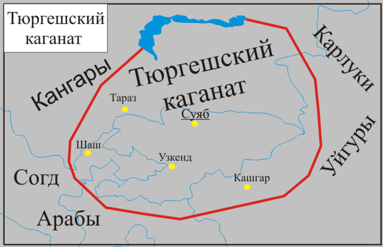 File:Тюркешский каганат.png - Wikimedia Commons