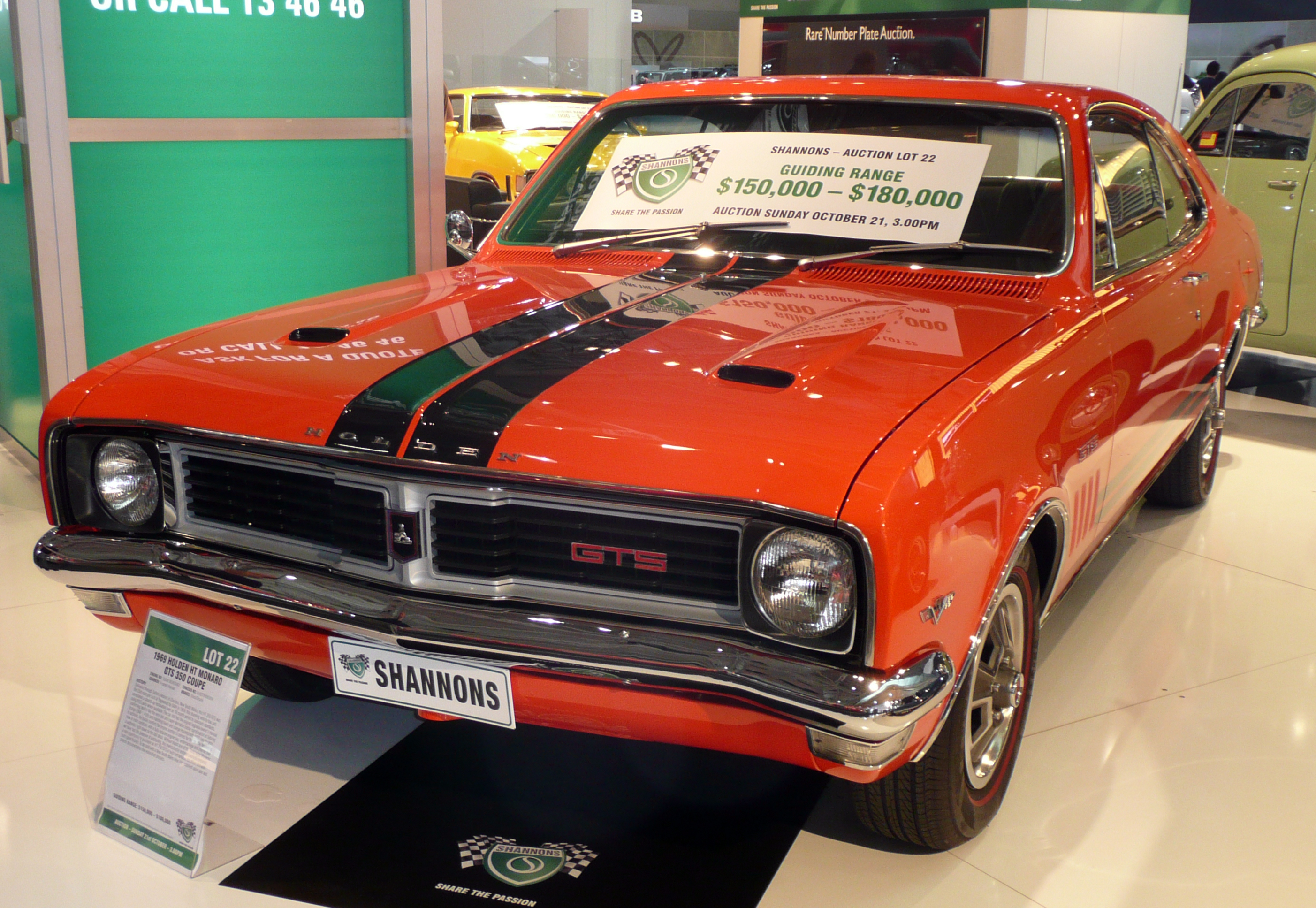 Holden Cars Pictures ~ car image