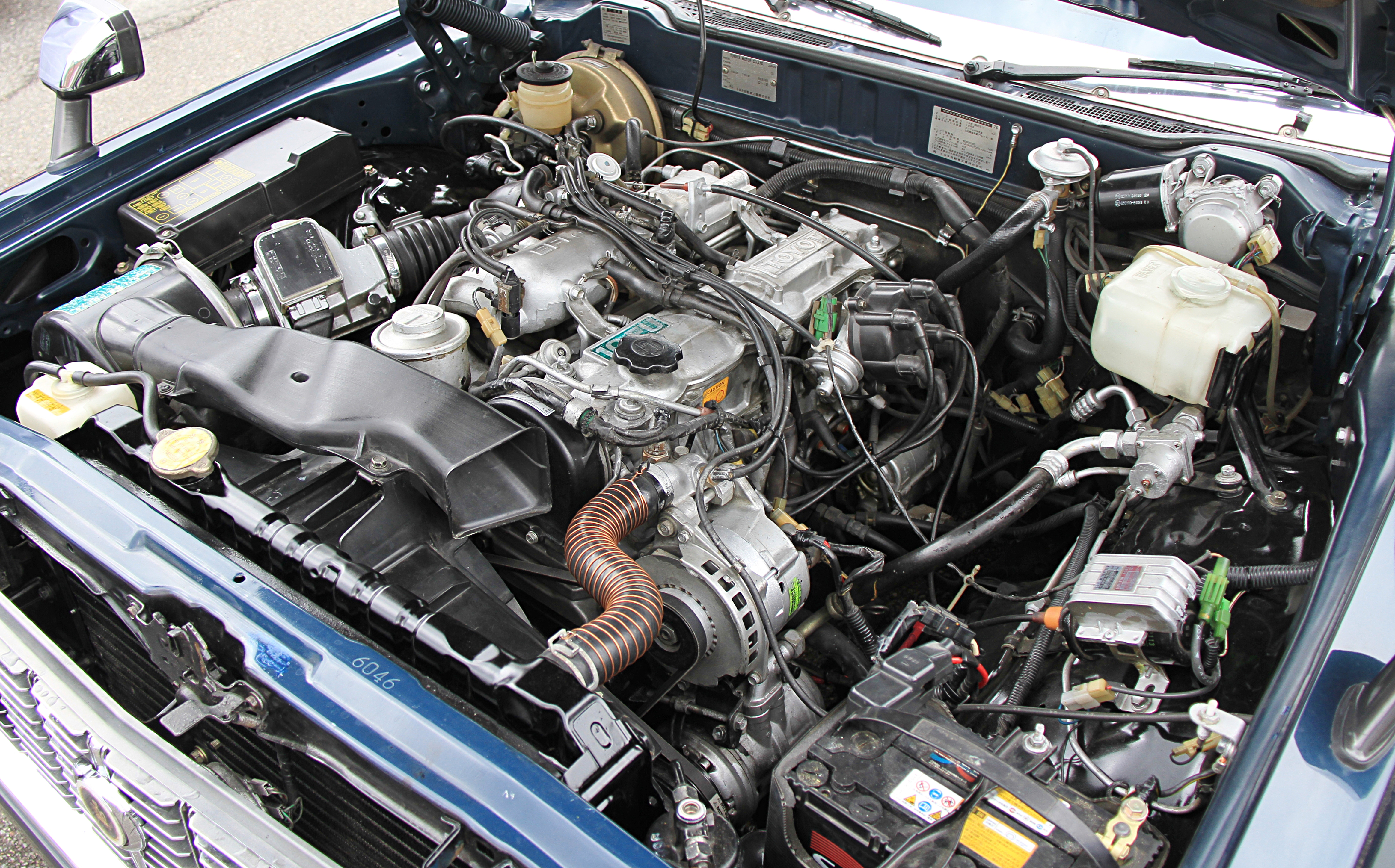 File 1982 Toyota Crown Super Saloon Extra Engine Jpg