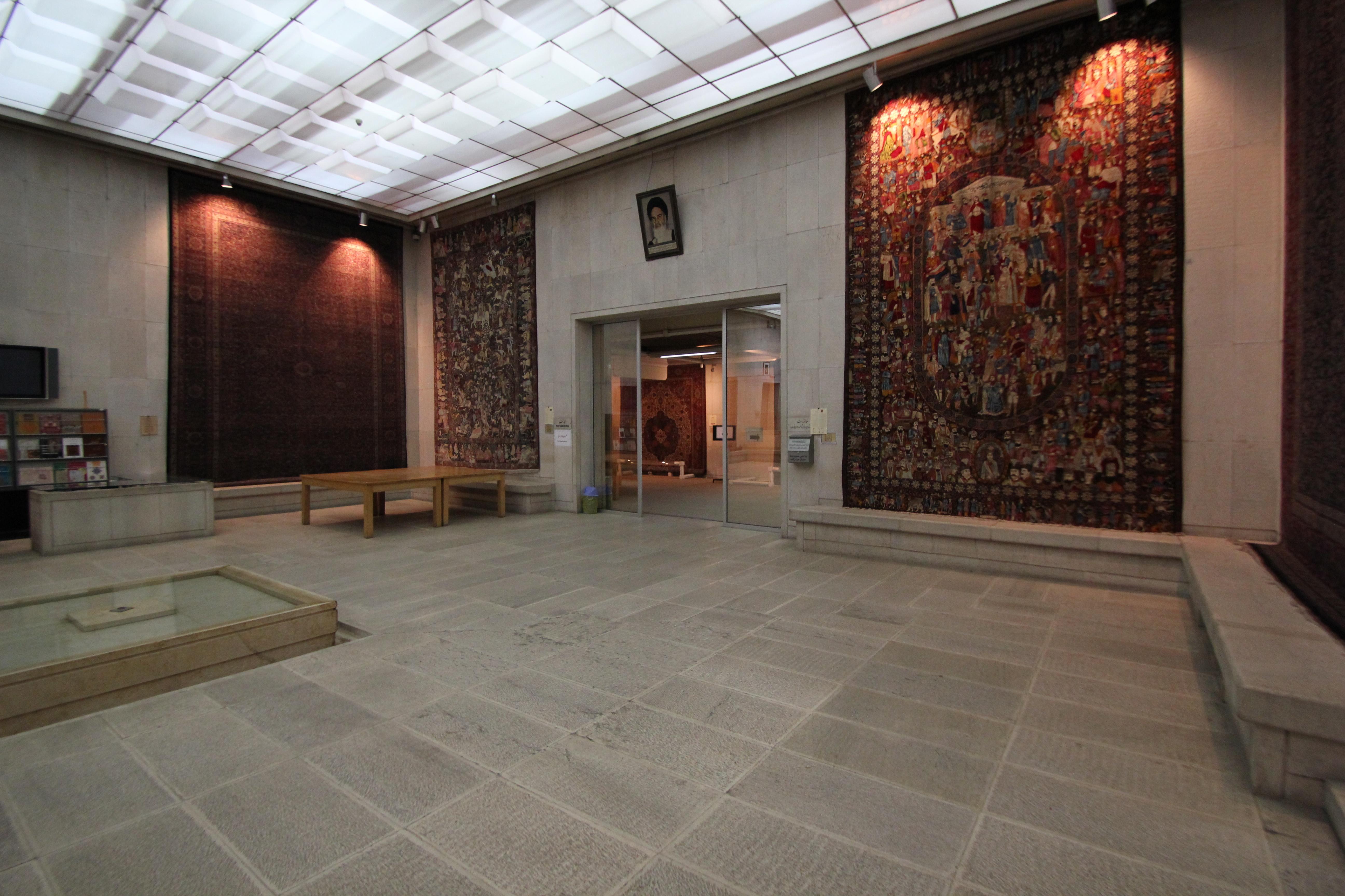 File:2011 Carpet Museum of Iran Tehran 6223587791.jpg