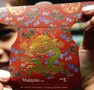 2012 Year of the Dragon stamps issued in Kuala Lumpur, Malaysia. (10 January 2012)