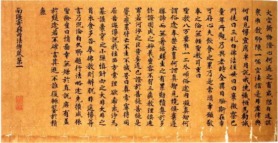 encyclopedia of buddhism buswell pdf