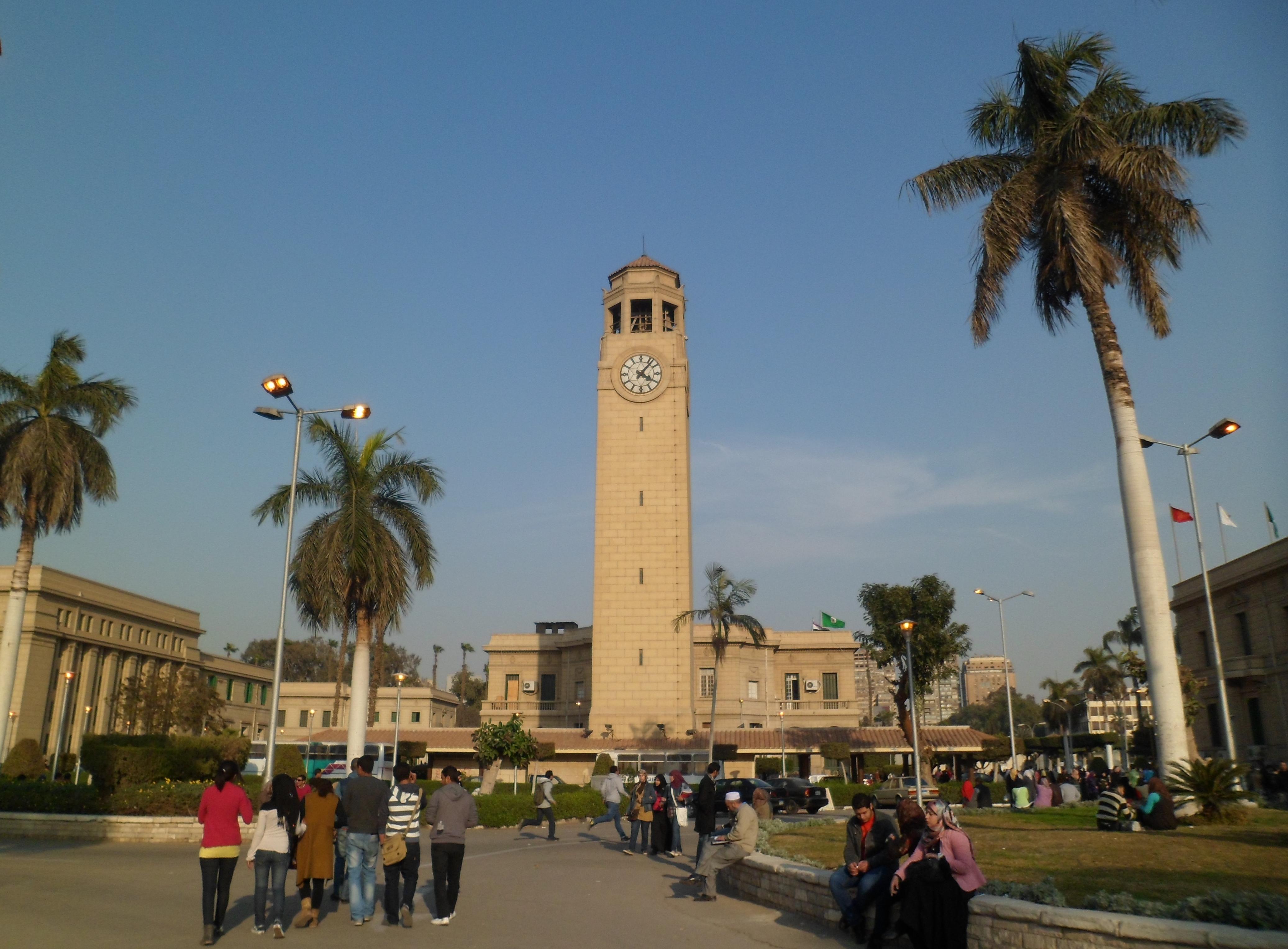 http://upload.wikimedia.org/wikipedia/commons/6/67/Cairo_University-2.JPG